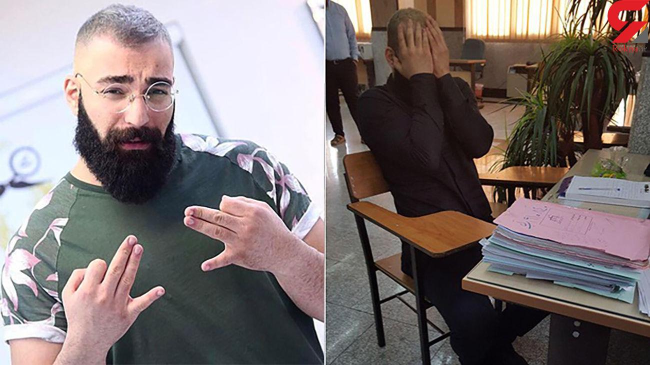 حميد صفت تسليم رأي دادگاه شد