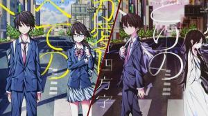 ساخت انیمه بر اساس دو رمان عاشقانه از یومیجی اوتونو تایید شد!