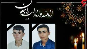 مرگ دردناک ۲ دانشآموز هشترودی قبل از آزمون تحصیلی