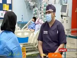 رکورد جهانی پیوند قلب کودکان در کشور با دست توانای پزشکان ایرانی