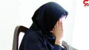 افشای راز قتل شوهر در صحنه خودکشی