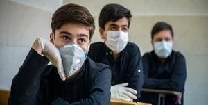 اعلام شرایط بازگشایی حضوری مدارس در اردبیل
