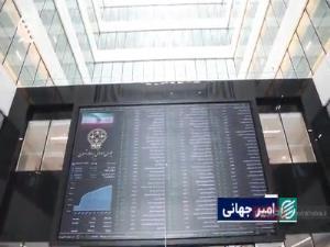 سود عرضه اولیه از ایران تا چین