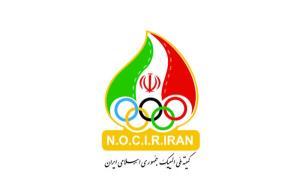 تلاشهای پشتپرده برای تعویق احتمالی انتخابات کمیته ملی المپیک؟!