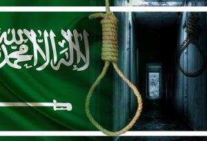اعدام ظالمانه در انتظار بیش از ۴۰ بازداشتی در عربستان