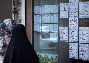 رئیس اتحادیه مشاوران املاک: حدود ۴۰ درصد مشاورین املاک کرمانشاه مازادند