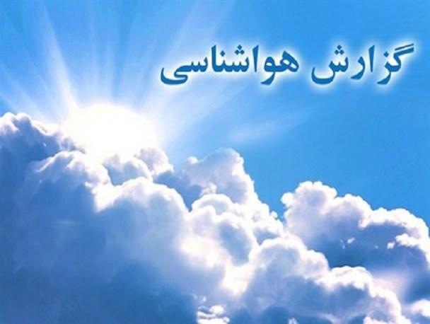 آسمان مازندران صاف و نيمه ابري