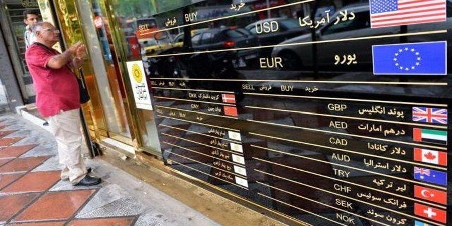 اعلام کف قیمتی دلار؛ صرافان ارز را در ۲۸شهریور چند خریدند؟