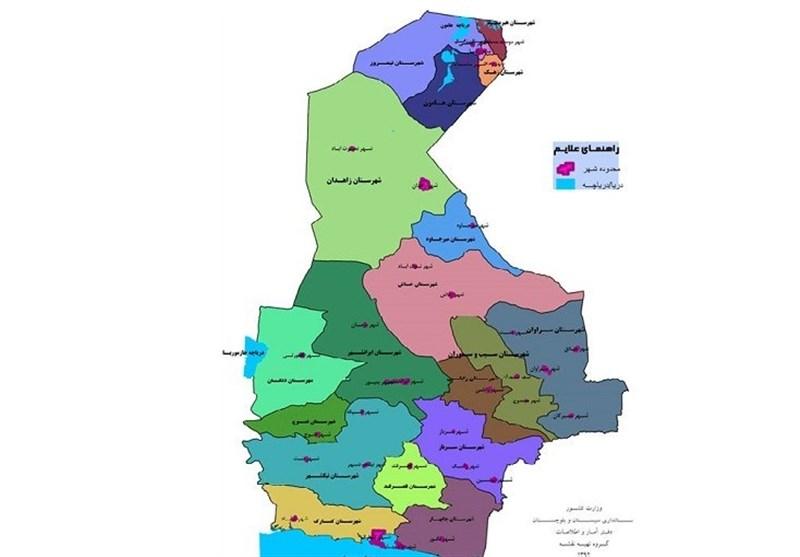 ساختار فضای سرزمینی و ضرورت تقسیم استان سیستان و بلوچستان