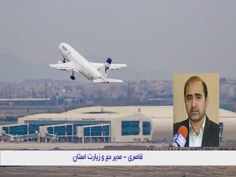 ثبت نام قطعی ۱۸۰ متقاضی سفر اربعین در خراسان شمالی