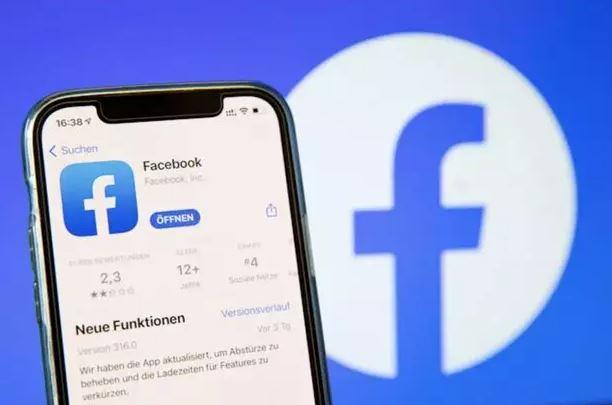 فیسبوک اشتباهات عمدی علیه کاربران را رد کرد