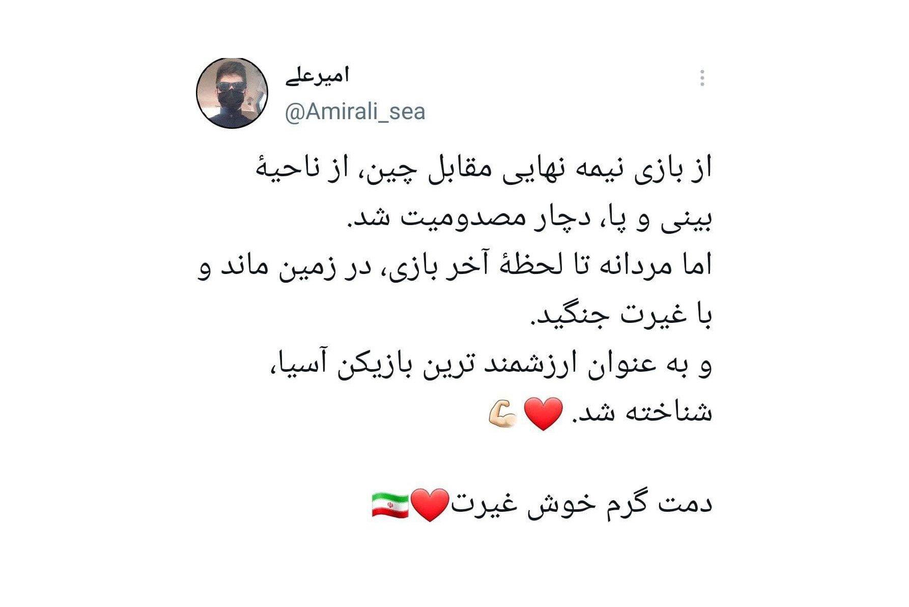 این شما و این نابغه جدید والیبال ایران و دنیا