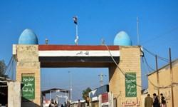 بازگرداندن 100 زائر اربعین حسینی از مرز شلمچه
