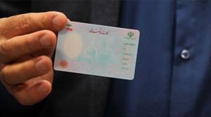 تاکید وزیر کشور بر حل و فصل نهایی مساله کارت هوشمند در کشور
