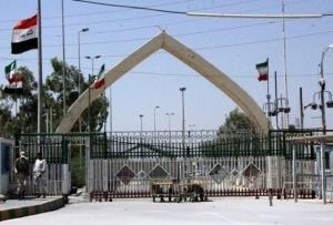 مرزهای زمینی به سمت عراق بسته است