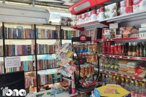 مارکت کتاب در مشهد؛ سیگار نداریم ولی کتاب چرا!