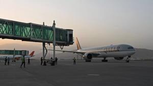 بزرگترین پرواز خروج در حکومت طالبان در دوحه به زمین نشست