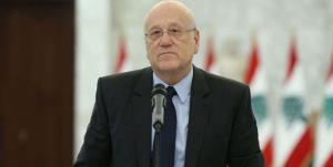 تأکید میقاتی بر بازپسگیری اراضی اشغالی لبنان از اسرائیل