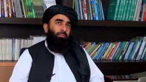 طالبان: وزارت امور زنان در دولت قبلی سمبولیک بود