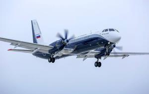 روسیه تولید هواپیمای جدید ایلیوشین را در پی سقوط مدل مشابه به تعویق انداخت