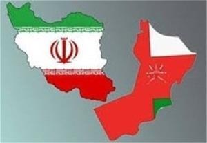 سرمایه ایرانی ها راهی عمان میشود؟