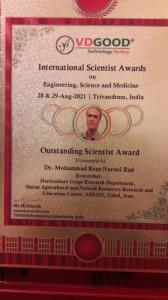 پژوهشگر سیستان وبلوچستان موفق به کسب جایزه بین المللی محقق برجسته ۲۰۲۱ شد