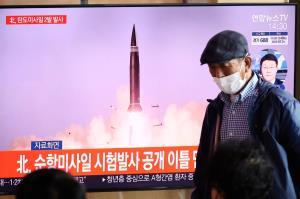 آزمایش موشک دوربرد جدید کره شمالی