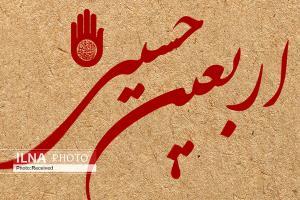 ۵۶ موکب قزوین در عراق برپا می شود