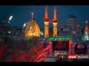 نماهنگ «دار و ندارم حسین(ع)» با نوای حاج علی ملائکه
