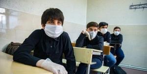 وزارت آموزش و پرورش: واکسنهای مناسب دانشآموزان شناسایی شده است