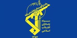 ۴ مقر «گروهکهای ضدانقلاب» در شمال عراق منهدم شدند