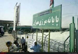 بازگرداندن ۱۰۰۰ نفر از پایانه مرزی مهران به مرز