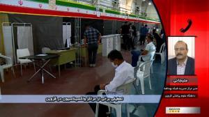 تعطیلی مراکز واکسیناسیون شهرستان قزوین