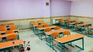 ۱۳ کلاس درس توسط خیرین بانهای ایجاد شد