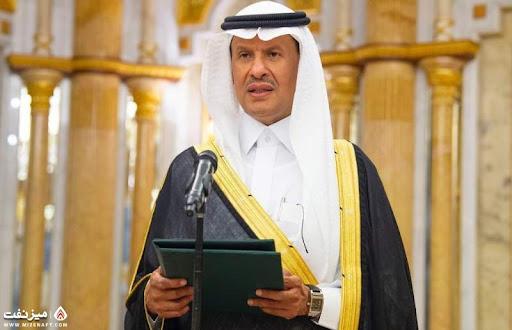 ادعاهای وزیر انرژی عربستان علیه برنامه هستهای ایران