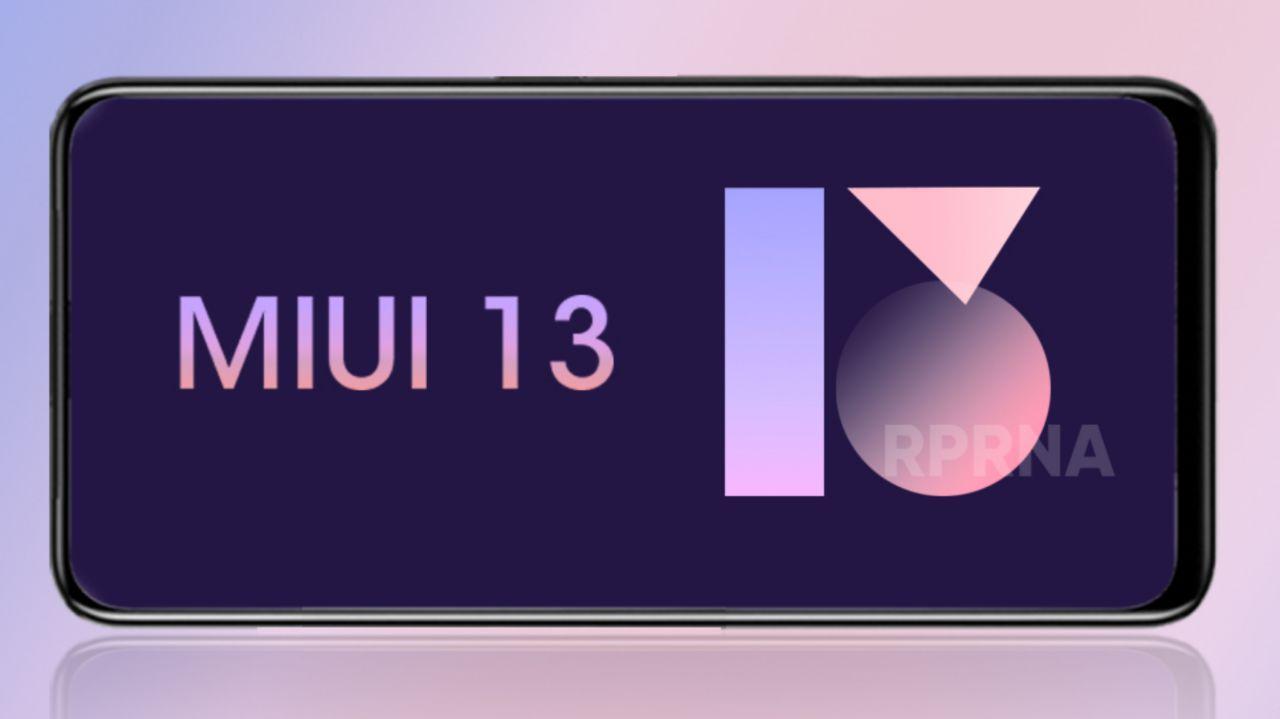 انتشار آپديت MIUI 13 براي دستگاههاي شيائومي