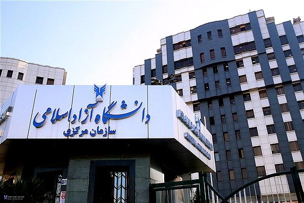 ماجرای استاد دیگری که از دانشگاه آزاد تعلیق شد