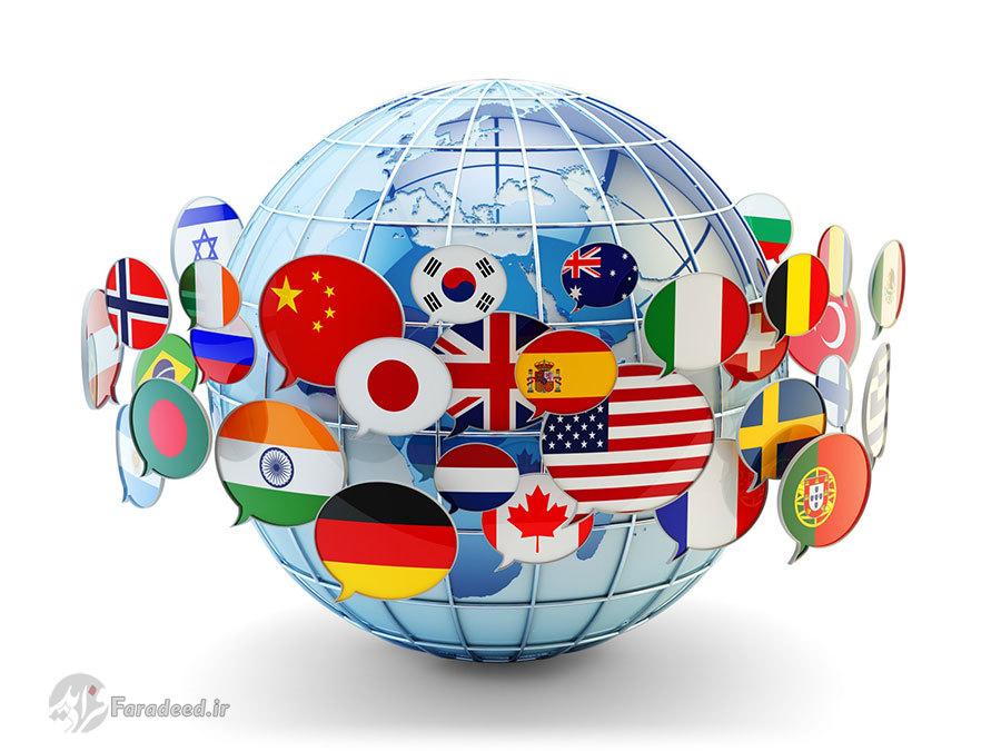 چرا زبانهای دنیا از گرامر یکسانی برخوردارند؟