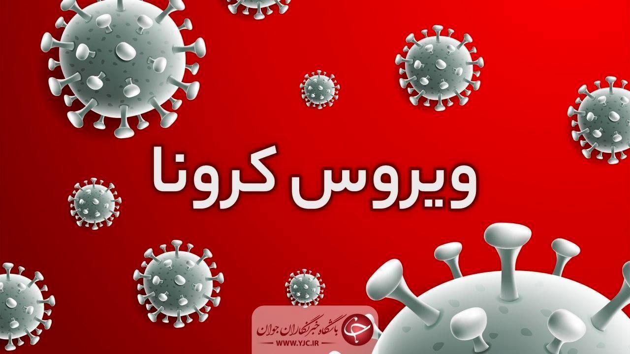 ۶ شهرستان استان همدان همچنان قرمز