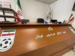 اعلام حکم کمیته اخلاق در خصوص اسماعیلی و کنعانی زادگان