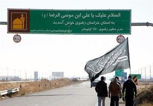 ممنوعیت پیادهروی دهه آخر صفر در جادههای خراسان رضوی
