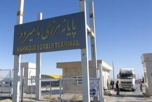 روند عادی تبادلات در مرز خراسان جنوبی ادامه دارد