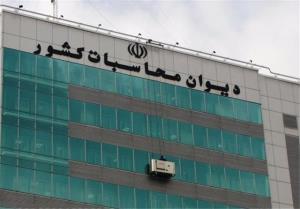 اولویتهای قانونی وزارت نفت به اطلاع وزیر مربوطه رسید