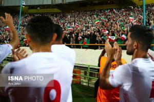 چند هزار نفر میتوانند بازی ایران را از نزدیک تماشا کنند؟