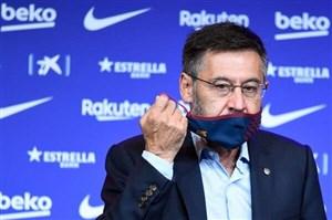 اشتباه تاریخی بارسلونا
