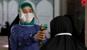 ۳۷۹ ایرانی دیگر بر اثر کرونا جانباختند