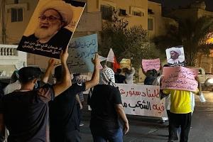 اعلام حمایت مردم بحرین از بیانات آیتالله شیخ عیسی قاسم