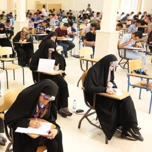 نحوه برگزاری امتحانات دانشگاه آزاد مشخص شد