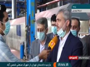 بازدید داستان تهران از شهرک صنعتی شمس آباد