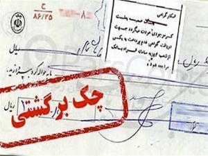 یزدیها، جزو خوشحسابترینهای ایران